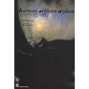 中古アメコミ バットマン:アーカム・アサイラム  / ディブ・マッキーン|suruga-ya