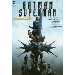中古アメコミ バットマン/スーパーマン:クロスワールド / ジェイ・リー|suruga-ya