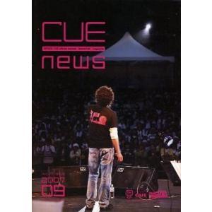 中古アイドル雑誌 CUE NEWS 2007年09月号