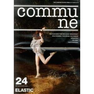 中古アイドル雑誌 commune24 2011年09月号