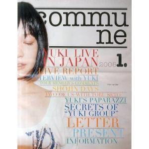 中古アイドル雑誌 commune1 2005年09月号