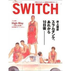 中古カルチャー雑誌 SWITCH 2005年2月号|suruga-ya