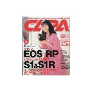 中古カルチャー雑誌 CAPA 2019年3月号 キャパ