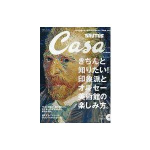 中古カルチャー雑誌 Casa BRUTUS vol.123 2010年6月号の画像