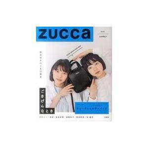 中古ムックその他 ≪生活・暮らし≫ 付録付)ZUCCa 2020: LOVELY|suruga-ya