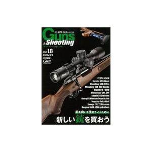 中古ムックその他 ≪趣味・雑学≫ Guns&Shooting 18|suruga-ya