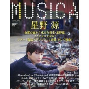 中古音楽雑誌 MUSICA 2014年5月号 Vol.85 ムジカ|suruga-ya