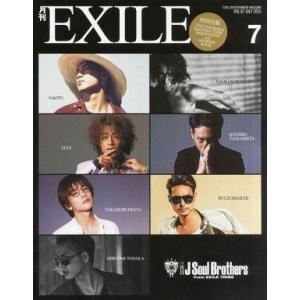 中古月刊EXILE 付録付)月刊EXILE 2015年7月号|suruga-ya