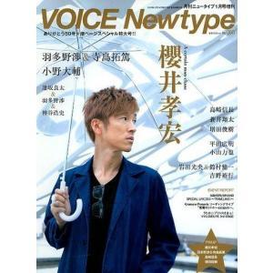 中古ニュータイプ VOICE Newtype No.50|suruga-ya