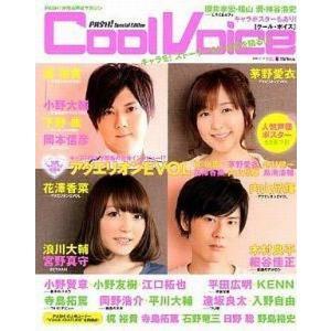 中古アニメ雑誌 Cool Voice VOL.6 クール・ボイス|suruga-ya