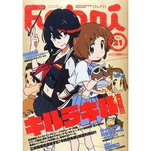 中古アニメ雑誌 Febri 2014年3月号 vol.21