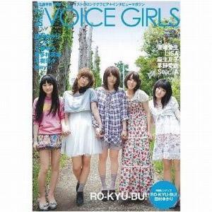 中古声優雑誌 B.L.T. VOICE GIRLS 7|suruga-ya