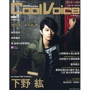 中古声優雑誌 Cool Voice VOL.19 クール・ボイス|suruga-ya