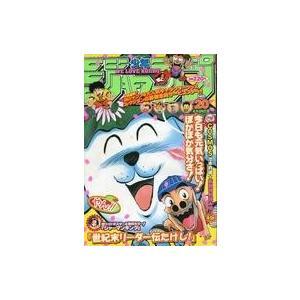 中古コミック雑誌 週刊少年ジャンプ 1999年4月26日号 No.20