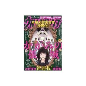 中古コミック雑誌 ウルトラジャンプ 2019年7月号