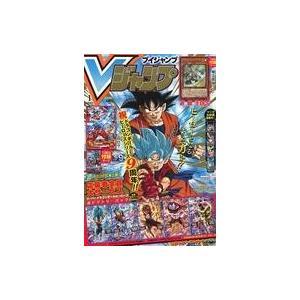 中古ゲーム雑誌 付録付)Vジャンプ 2020年1月号