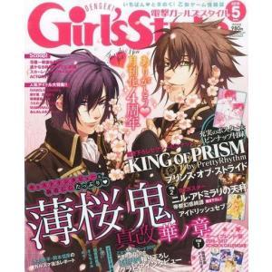 中古ゲーム雑誌 付録付)電撃Girl'sStyle 2016年5月号|suruga-ya