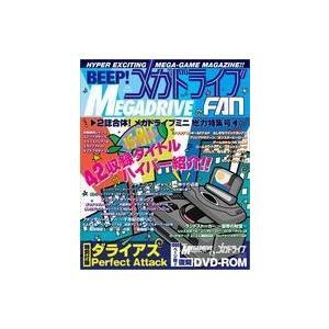 中古ゲーム雑誌 付録付)BEEP! メガドライブfan-2誌合体! メガドライブミニ総力特集号-