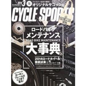中古スポーツ雑誌 付録付)CYCLE SPORTS 2014年3月号