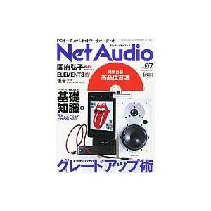 中古一般PC雑誌 DVD付)Net Audio 2012年9月号(DVD1枚付)
