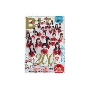 中古芸能雑誌 付録付)B.L.T. 2017年11月号|suruga-ya