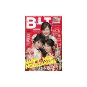 中古芸能雑誌 付録付)B.L.T. 2018年2月号|suruga-ya
