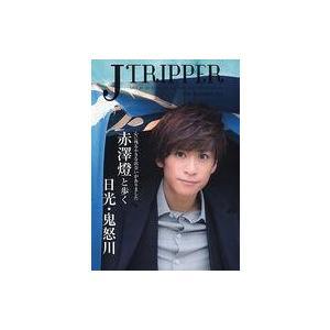 中古芸能雑誌 JTRIPPER 2015年11月号 Vol....