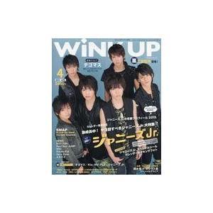 中古芸能雑誌 Wink up 2013年4月号 ウインクアップ
