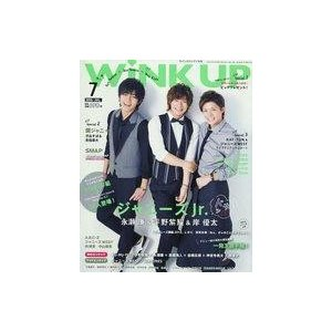 中古芸能雑誌 Wink up 2015年7月号 ウインクアップ