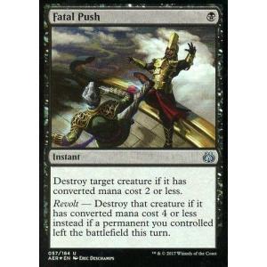 中古マジックザギャザリング [UC] : 【FOIL】Fatal Push/致命的な一押し