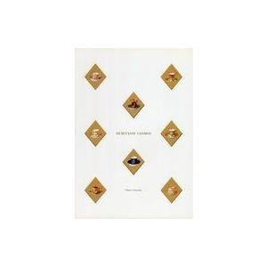 中古パンフレット(その他) ≪パンフレット(図録)≫ パンフ)デミタスコスモス Demitasse cosmos 宝石のきらめき|suruga-ya