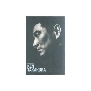 中古パンフレット(その他) パンフ)Retrospective KEN TAKAKURA 追悼特別展 高倉健|suruga-ya