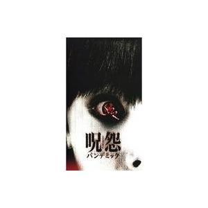 監督:清水崇/音楽:クリストファー・ヤング