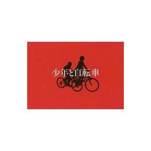 中古パンフレット ≪パンフレット(洋画)≫ パンフ)少年と自転車(プレスシート)