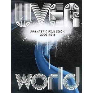 中古ARENA37℃ 付録付)UVER world ARENA37℃ FILE BOOK 2007-...