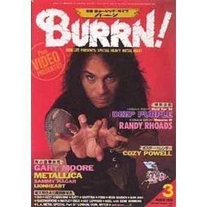 中古音楽雑誌 BURRN! 1985/3 バーン|suruga-ya