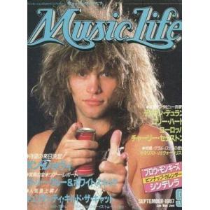 中古音楽雑誌 Music Life 1987年09月号 ミュージック・ライフ