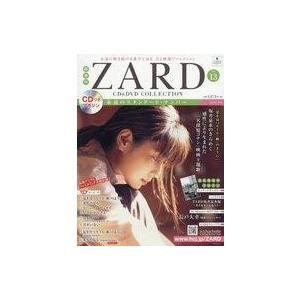 中古音楽雑誌 CD付)ZARD CD&DVDコレクション 13|suruga-ya