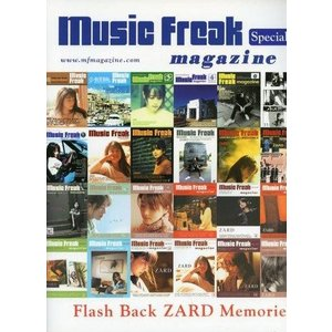 中古音楽雑誌 Music Freak magazine Flash Back ZARD Memori...