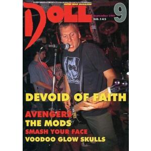 中古音楽雑誌 DOLL 1999年09月号 NO.145