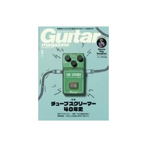 中古ギターマガジン 付録付)Guitar magazine 2019年6月号 ギターマガジン