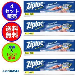 【4個セット販売:送料無料】旭化成ホームプロダクツ ジップロック フリーザーバッグ L1枚・M1枚P...