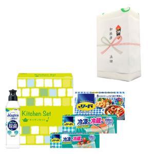 【のし印刷&メーカー包装サービス付】 ライオンキッチンセット LMS-C