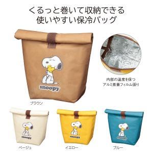 くるっと巻いて収納できる使いやすい保冷バッグです。 内部の温度を保つアルミ蒸着フィルム張りで 普段の...