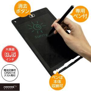 HIDISC 大画面8.5インチ タブレット型電子メモパッド ワンタッチで消えて繰り返し書ける 単語...