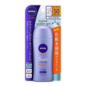 ニベアサン ウォータリージェル SPF50の商品画像