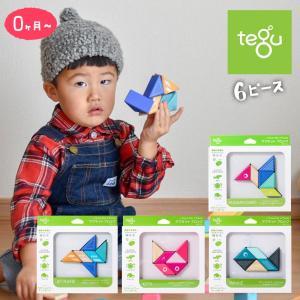 tegu 磁石入り 積み木 6ピース コトリ クジラ コネコ ヒコウキ 知育玩具  孫 子供 プレゼント ギフト おもちゃ おしゃれ 誕生日 1歳 2歳 3歳|susabi