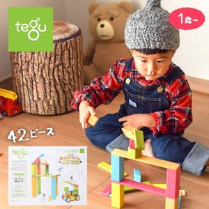 tegu テグ 磁石入り 積み木 マグネット ブロック 42ピース/ティント 知育玩具  孫 子供 プレゼント ギフト おもちゃ おしゃれ 誕生日 1歳 2歳 3歳|susabi
