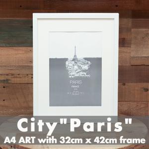 「City of Paris」 アートポスター ニューヨーク フレーム付き|susabi
