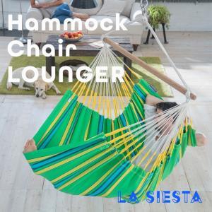 ハンモックチェア (特大ロウンガー)  【LA SIESTA...
